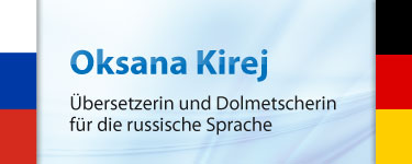 Oksana-Kirej